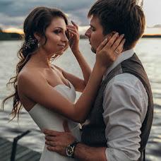 Wedding photographer Andrey Radaev (RadaevPhoto). Photo of 02.05.2017