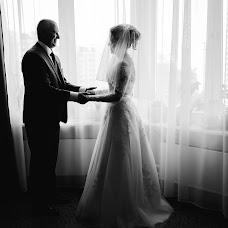 Wedding photographer Mayya Lyubimova (lyubimovaphoto). Photo of 05.12.2017
