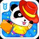 Baby Panda Show (game)