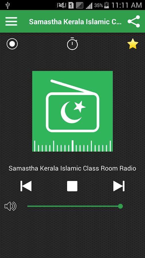Islamic Radio - Live Islamic Stations- screenshot