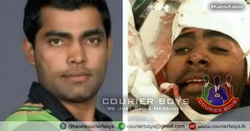 உமர் அக்மல் இறந்து விட்டதாக வெளிவரும் திடுக்கிடும் செய்தி – நடந்தது என்ன? | Courier Boys | Tamil News Website | Tamil News Paper in Sri Lanka