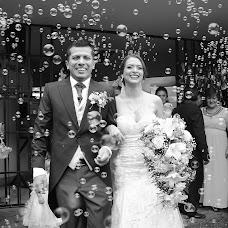 Wedding photographer Albeiro Diaz (albeiro1965). Photo of 22.09.2018