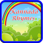 Kannada Rhymes - Free Sounds