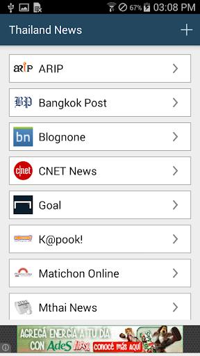 Thai News อ่านข่าว ฟังวิทยุ