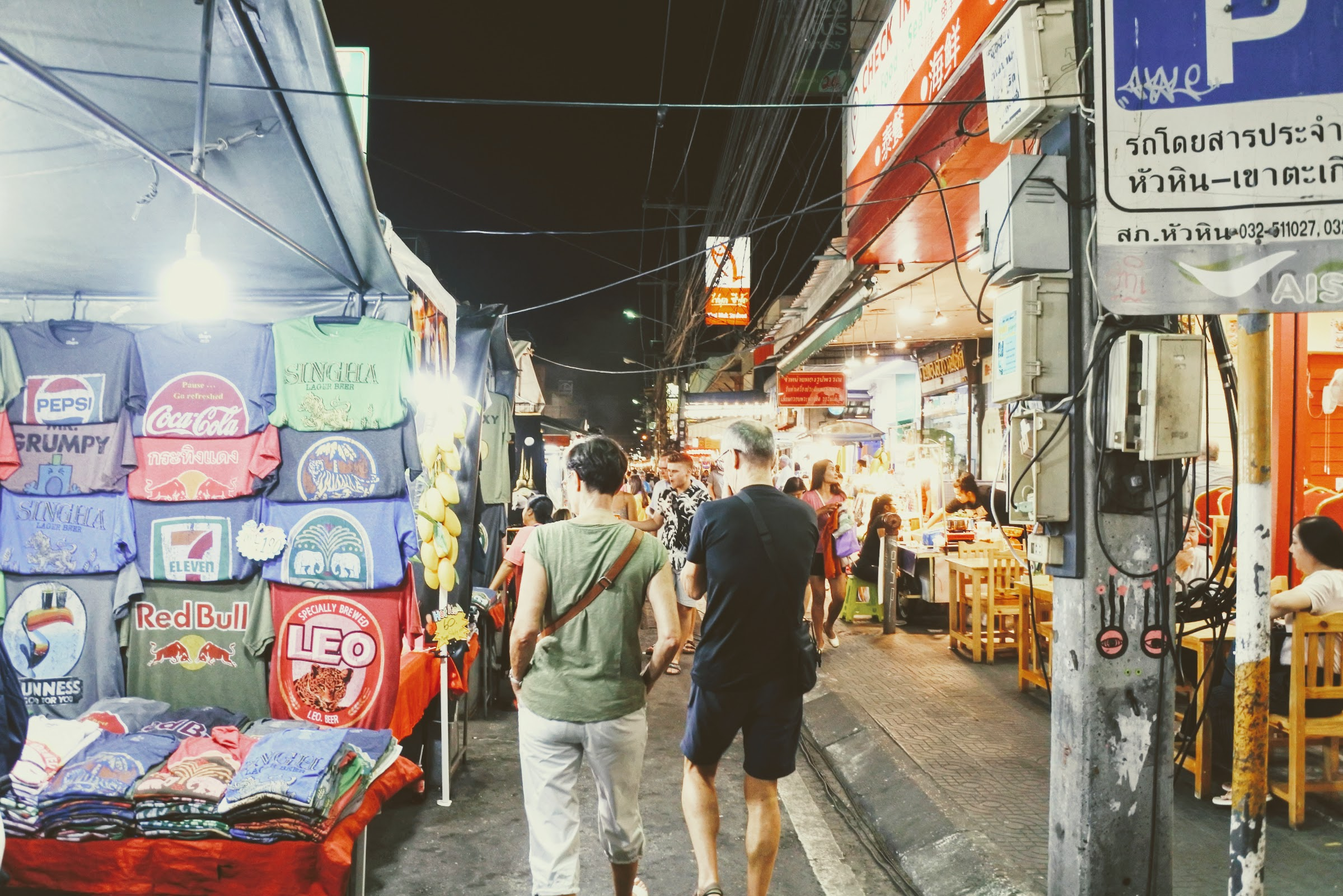 Visit Hua Hin Night Market during your 5 days 4 nights in Hua Hin
