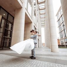 Wedding photographer Ekaterina Plotnikova (Pampina). Photo of 22.10.2018