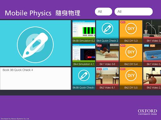 免費下載教育APP|Mobile Physics app開箱文|APP開箱王