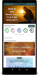 Video Status 2019 App Download For Android and iPhone 4