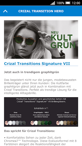 Mein Essilor 1.3.5 screenshots 5