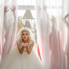 Wedding photographer Marina Krasko (Krasko). Photo of 13.09.2015