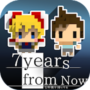 IOS MOD 7 Years From Now V2.23 MOD