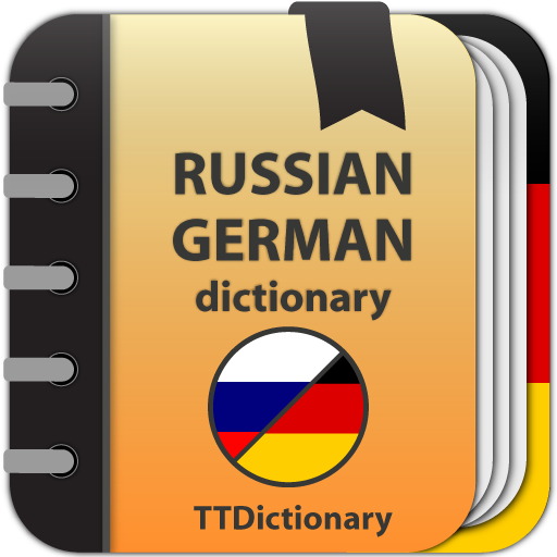 Russian-german and German-russian dictionary APK Cracked Download