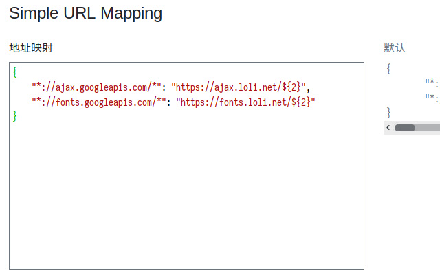 Simple URL Mapping