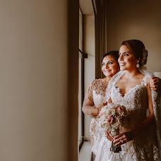 Wedding photographer Danae Soto chang (danaesoch). Photo of 23.04.2019