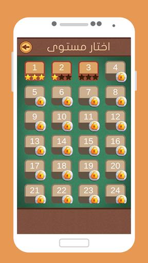 العاب ذكاء لعبة توصيل الكرة للعباقرة 2.4 DreamHackers 3