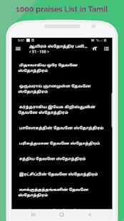 Download 1000 praises in Tamil For PC Windows and Mac apk screenshot 2