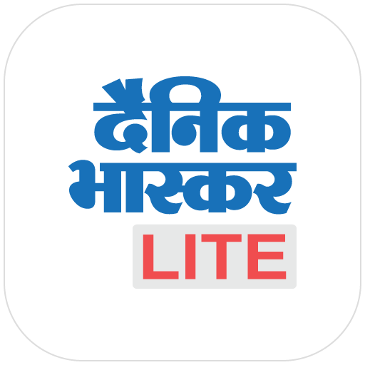 Dainik Bhaskar Lite - Hindi News App