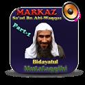 Bidayatul Mutafaqqihi 1 MP3 icon