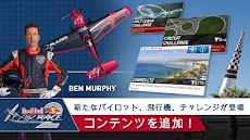 Red Bull Air Race 2のおすすめ画像3