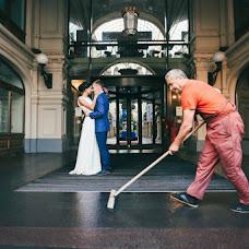 Wedding photographer Artem Plotnikov (PlotnikovArt). Photo of 21.05.2015