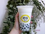 檸居檸檬茶飲專賣店