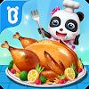 팬더 레스토랑-어린이 요리주방게임 대표 아이콘 :: 게볼루션