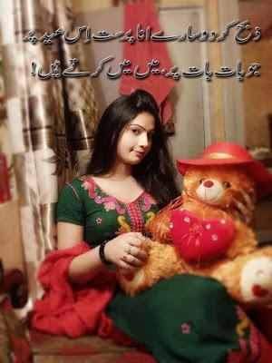 Eid Poetry Frames on Photos - screenshot