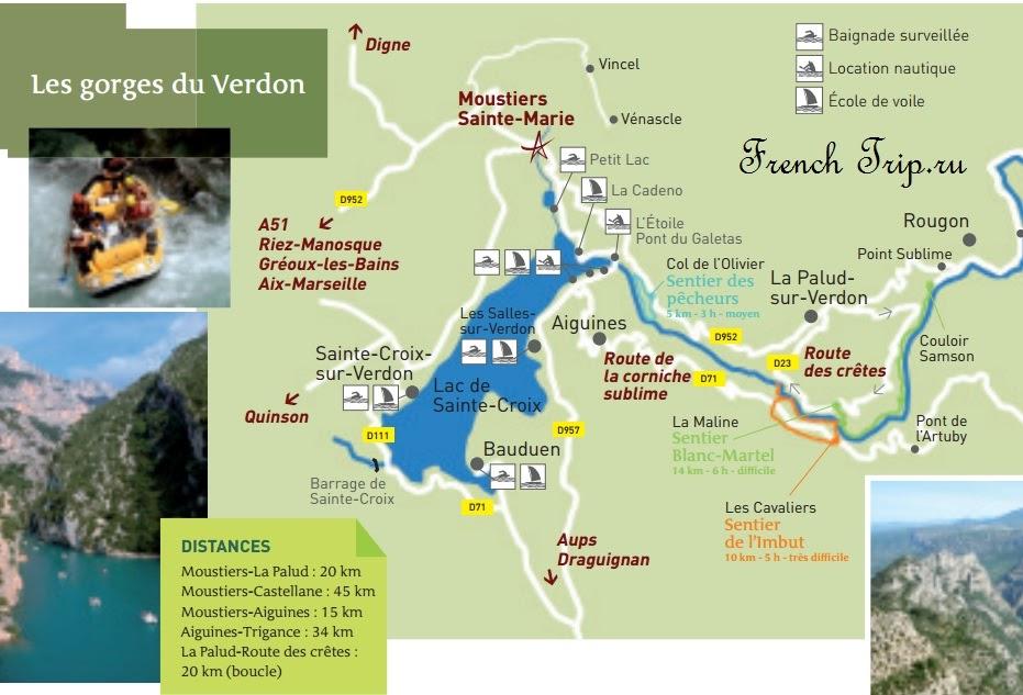 Вердонское ущелье - маршрут из Мустье Сен-Мари