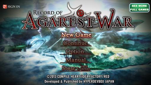 RPG Record of Agarest War screenshot 4