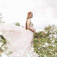 Wedding photographer Olga Kuznecova (matukay). Photo of 31.05.2018