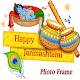 Download Janmashtami Photo Frame : Krishana Photo Frame For PC Windows and Mac