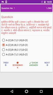 IAS and UPSC GK 2018-19 Hindi - náhled