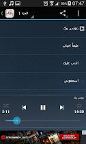 اغاني الفنانة وردة الجزائرية - screenshot thumbnail 02