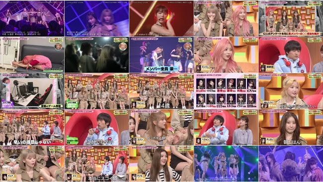190719 (720p+1080i) IZONE Part – Buzz Rhythm 02