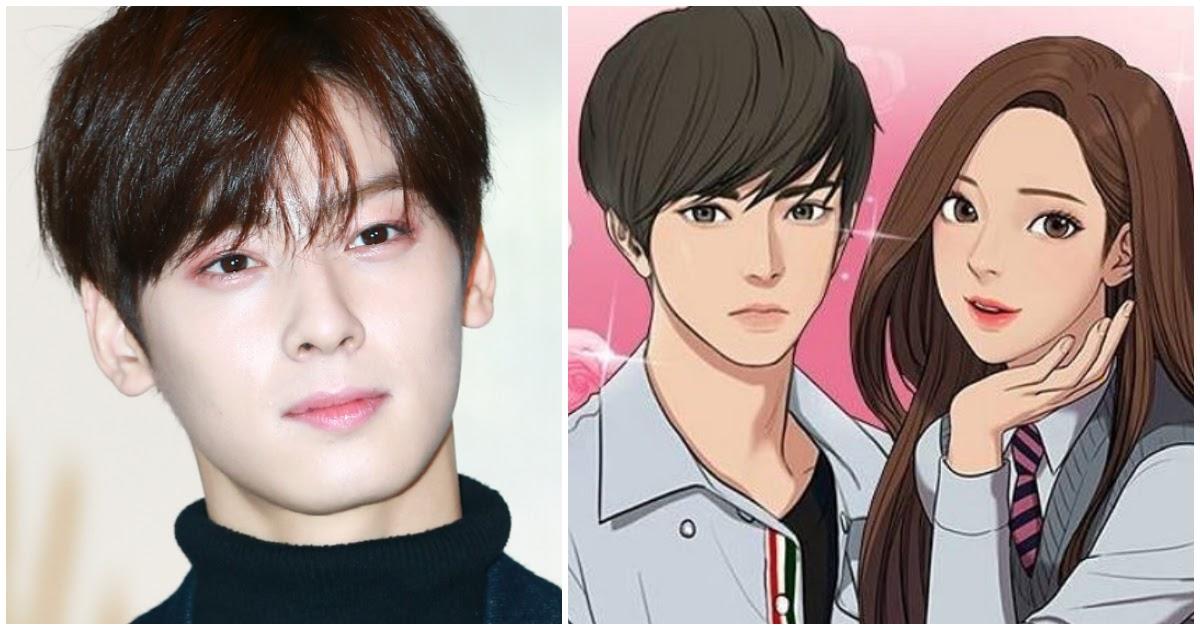 ASTRO's Cha Eunwoo Snags Leading Role in Upcoming Webtoon Drama ...