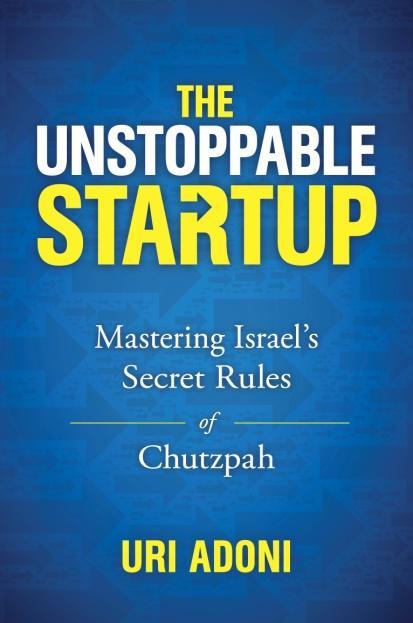 Unstoppable Startup cover.jpg