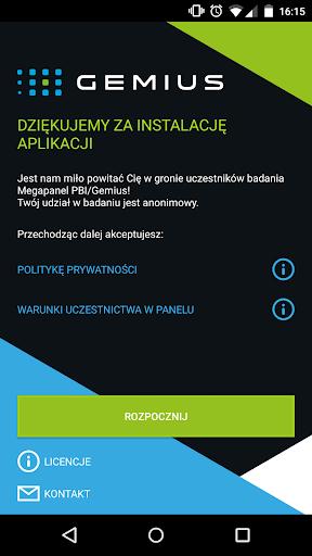 NetPanel