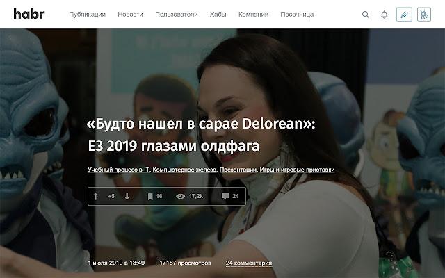Habrahabr Post Additionals