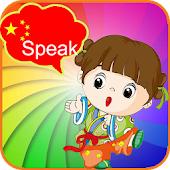 Kids Learn Mandarin Chinese Free