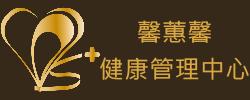 http://www.kta.kh.edu.tw/home/member/mei-shi-can-ting2/xinhuixinjiankangguanlizhongxin