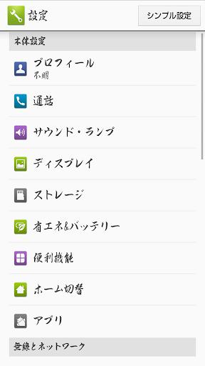 TAu512au7f8eu7b46u884cu66f8 2.1.0 Windows u7528 7