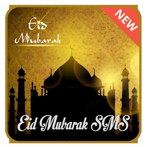Eid Mubarak SMS & Status 2017