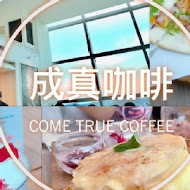 Come True Coffee 成真咖啡