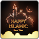 Islamic Live Wallpaper for PC-Windows 7,8,10 and Mac