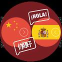 Translator Spanish - Chinese icon