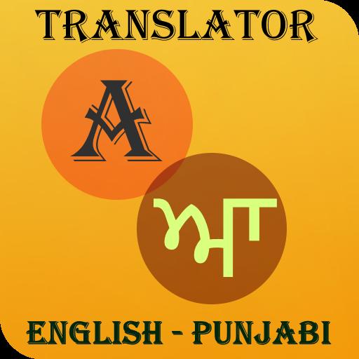 Punjabi-English Translator - Apps on Google Play