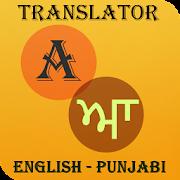 Punjabi-English Translator