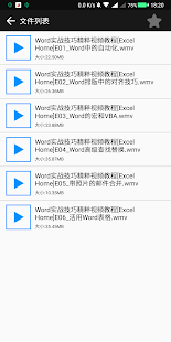 App 小下载 APK for Windows Phone