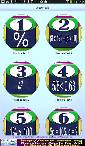 Math Grade 4 Practice Tests