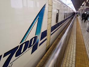 Photo: 新横浜。